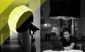 Valide proposte di lampade per fotografia di tutte le forme